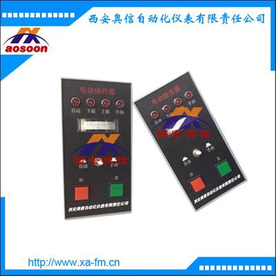 SFD-2002电动操作器 SFD-2002数显伺服操作器