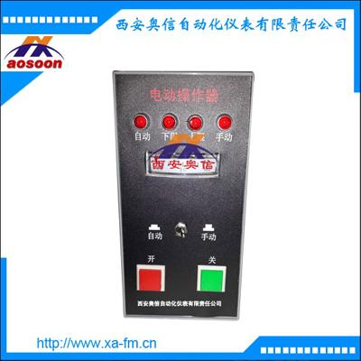 DFD-07电动操作器 DFD-0700电动执行器操作器