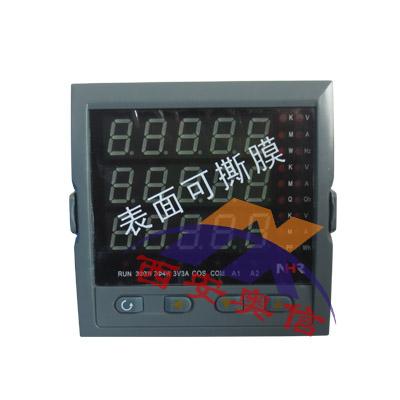 工业交流电压表NHR-3200 虹润电流表NHR-3200