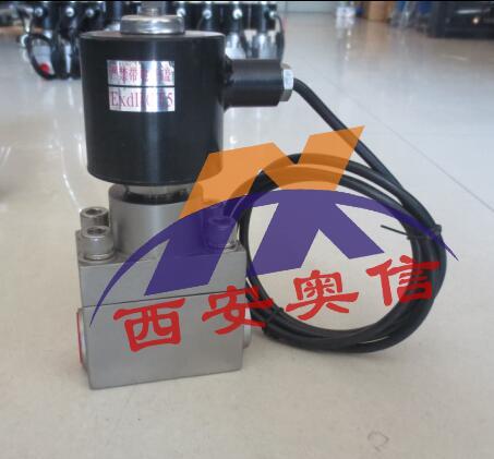 ZCF25 防爆不锈钢电磁阀 隔爆电磁阀