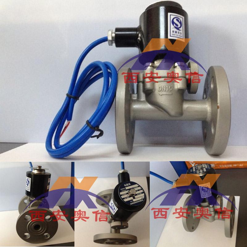 ZBSF-150 液体不锈钢电磁阀 耐腐不锈钢