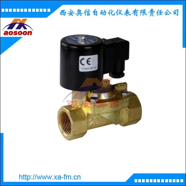 ZCS-20 黄铜螺纹电磁阀 小口径液体电磁阀