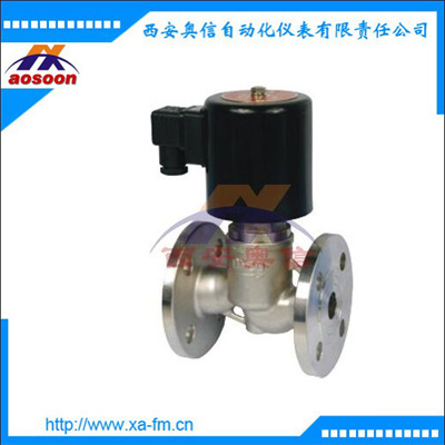 BZBSF-40 不锈钢电磁阀 防爆电磁阀