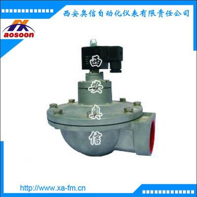 DFM-Z62S 脉冲电磁阀 脉冲隔膜阀