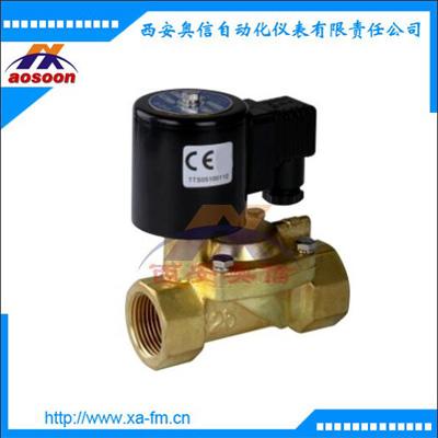 ZCS-350 大口径水用电磁阀 黄铜材质电磁阀