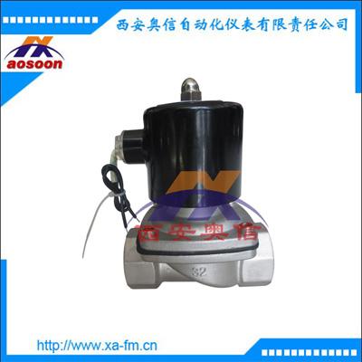 ZQDF-16(DN100) 高温电磁阀 蒸汽电磁阀