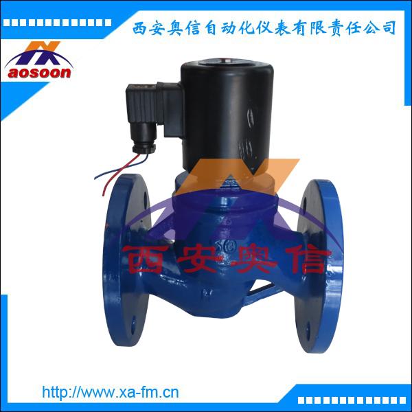 ZCLF-50 中温电磁阀 铸钢电磁阀
