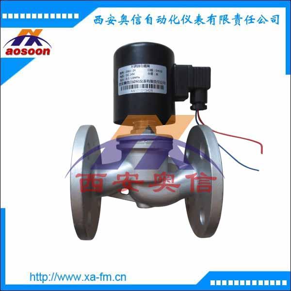 ZBSF-40 全不锈钢电磁阀 腐蚀气体电磁阀