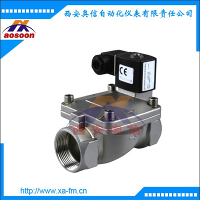ZCA-2P 150℃不锈钢电磁阀 螺纹不锈钢电磁阀
