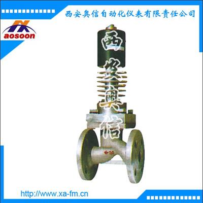ZCG-25 高温电磁阀 导热油电磁阀