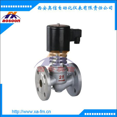 ZCGL-200 大口径蒸汽电磁阀 法兰式电磁阀