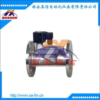 XDF-50 电磁阀 不锈钢电磁阀