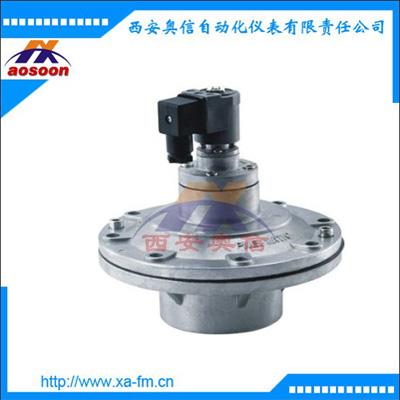ZCJ-Y-50 除尘式清灰系统用电磁阀 脉冲电磁阀