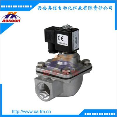 BZCJ-100 直角式脉冲电磁阀 角式隔膜电磁阀