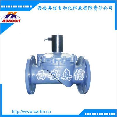 ZCS-25 水用电磁阀 液体电磁阀