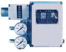 电气转换器QZD-1000