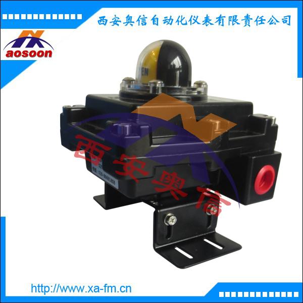 APL-210N阀门限位开关 APL410N阀门回讯器