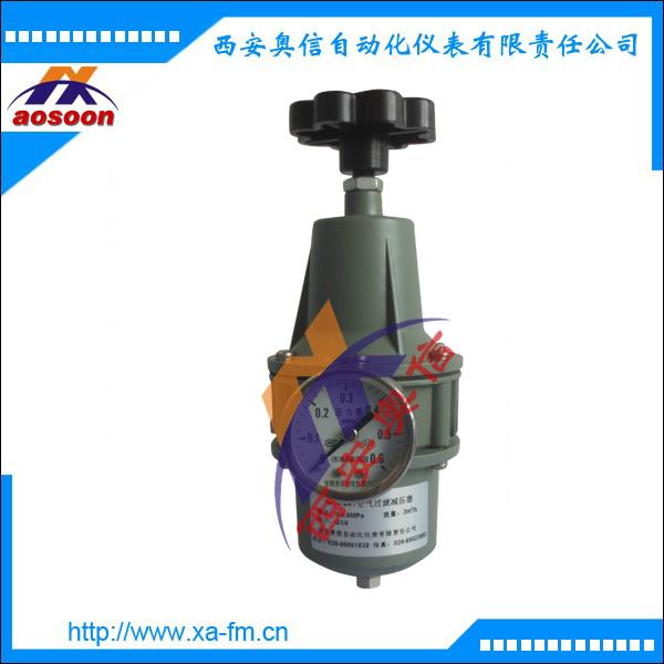 QFH-211空气减压阀 QFH-241空气过滤减压阀