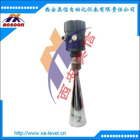 高频喇叭口雷达液位计 AXLD803智能型雷达物位计