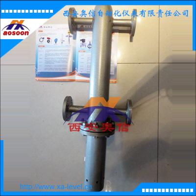 UHGG锅炉液位传感器 UHGG-31A-G电感式浮球传感器