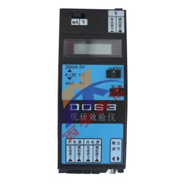 DO63现场校验仪 D063手持式信号发生器