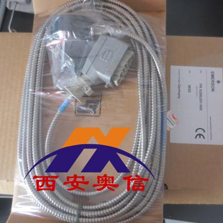 PR9268/201-000振动速度传感器 德国EPRO PR9268传感器现货
