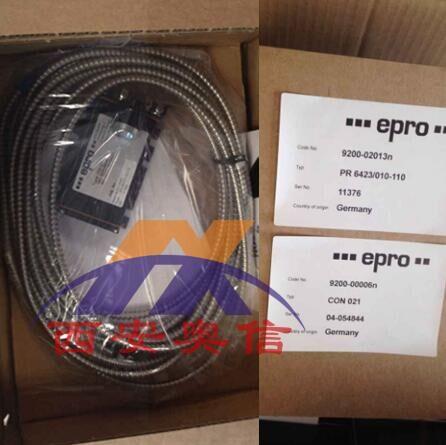 德国EPRO现货销售 PR6423/010-110+CON021振动传感器