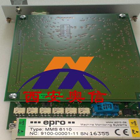 EPRO双通道轴振监测板现货 MMS6110轴振测量模块