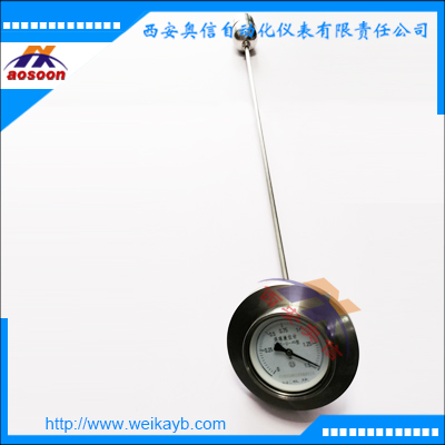 UQZ-2-0035指针式浮球液位计 UQZ油罐指针式液位计