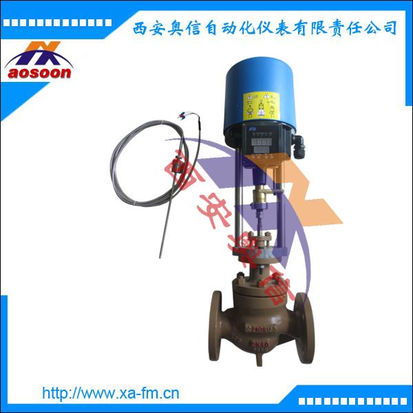ZZWPE-15C电控温度调节阀 ZZWPE自力式温度调节阀