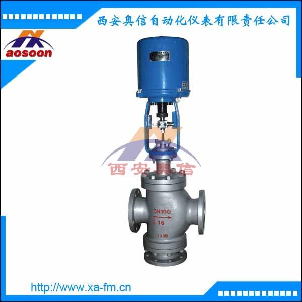 电动三通调节阀电动阀 ZDLQ-16电子式电动调节阀