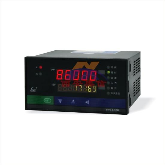 昌晖SWP-LK801-01-A-HL流量积算仪SWP-LK瞬时和累积流量
